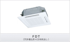 2012air_conditioner_for_office_05